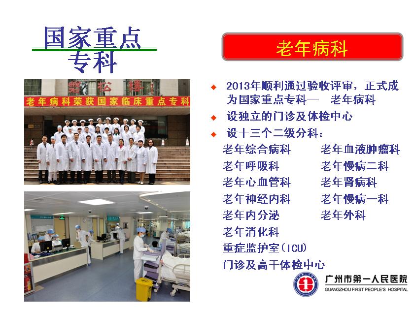 QQ图片20141217102137.png