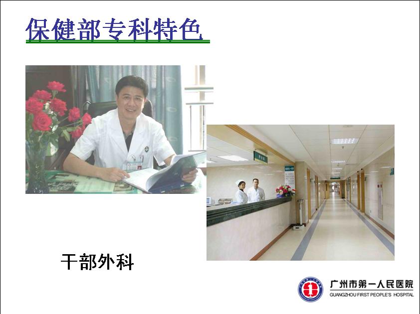 QQ图片20141217102611.png