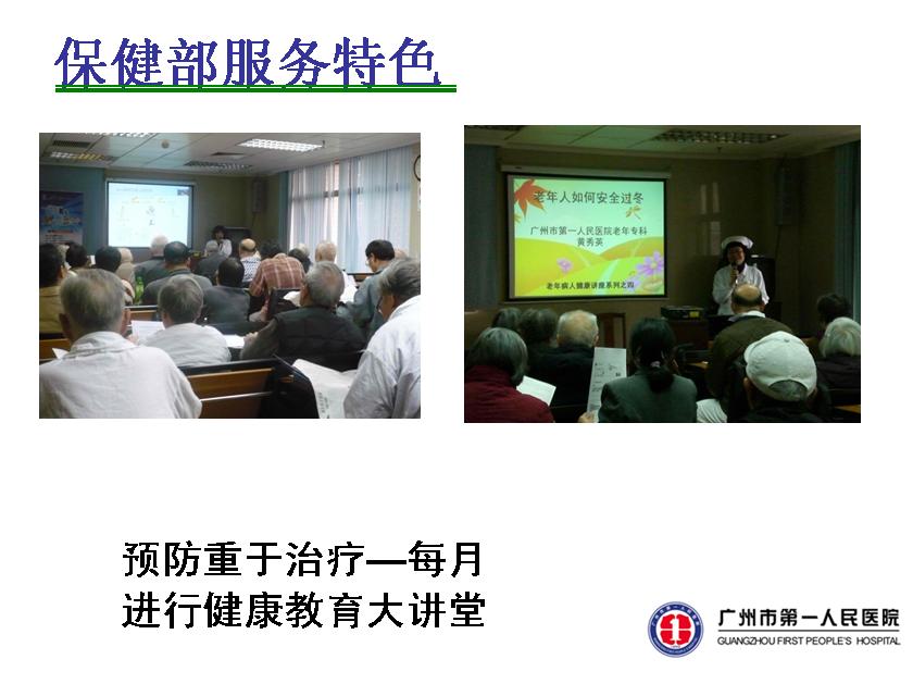 QQ图片20141217102421.png