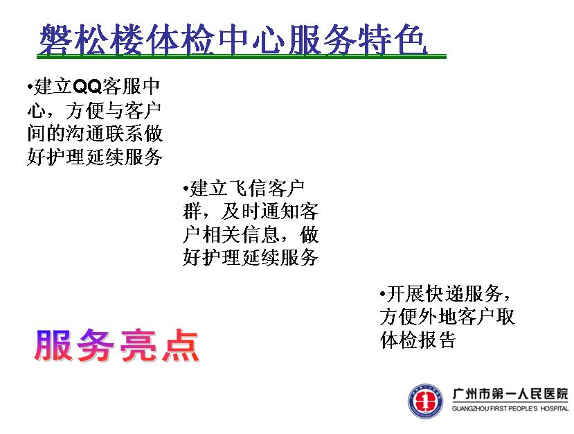 QQ图片20141205175827.png