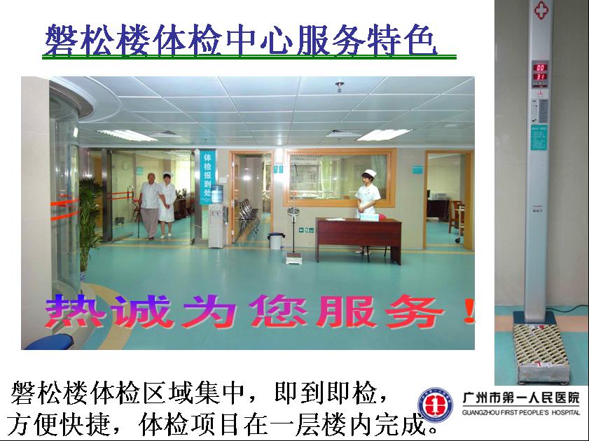 QQ图片20141205175734.png
