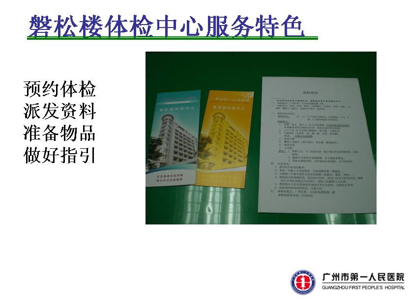 QQ图片20141205175815.png