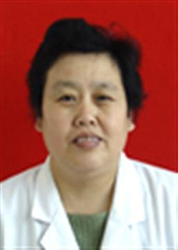刘秀荣 主治医师