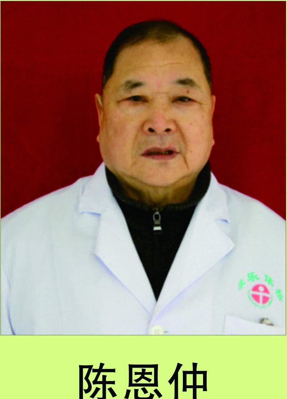 阜阳康乐健康体检中心|陈恩仲 耳鼻喉、口腔科主检医师