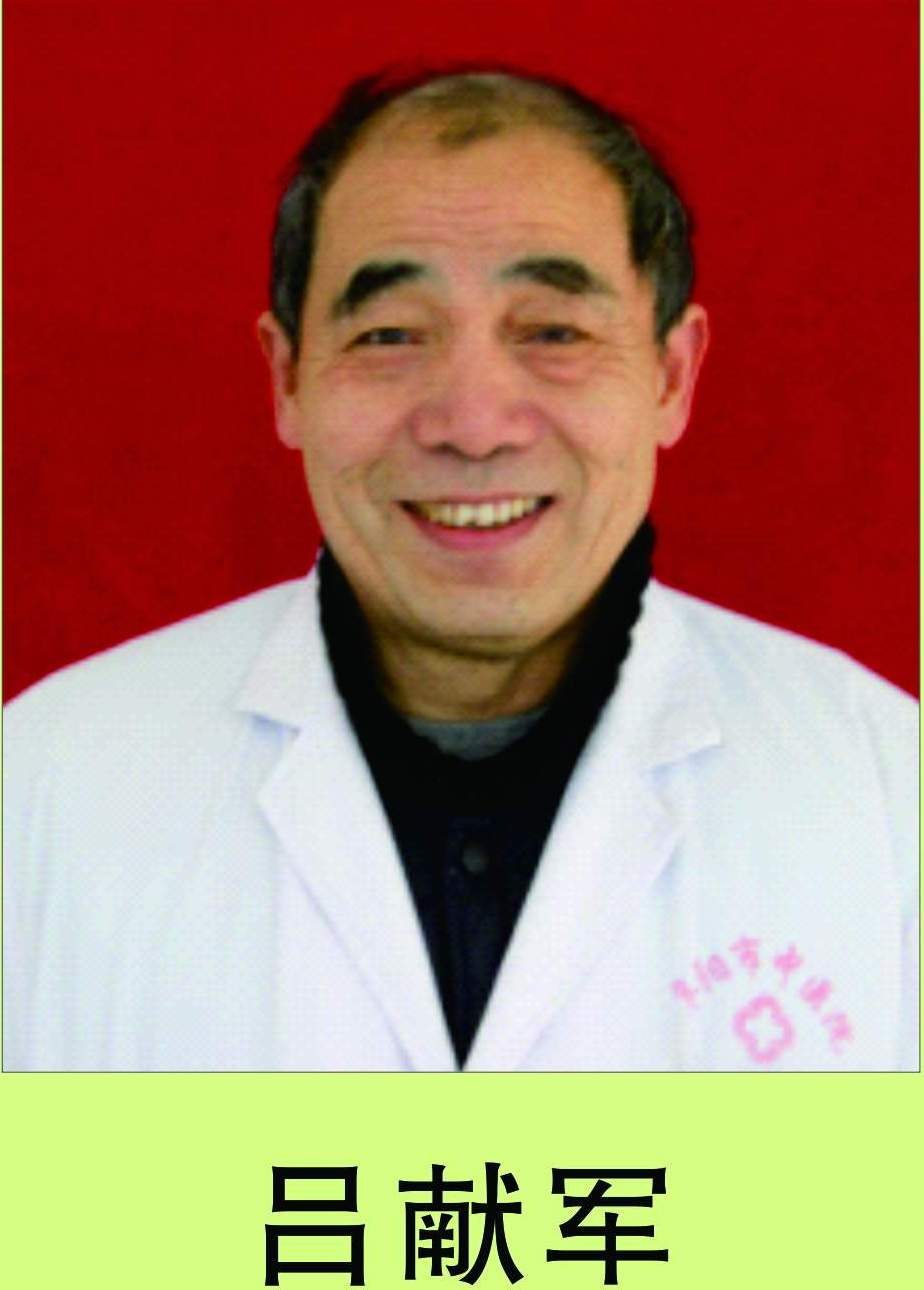 阜阳康乐健康体检中心|吕献军 放射科主管医师