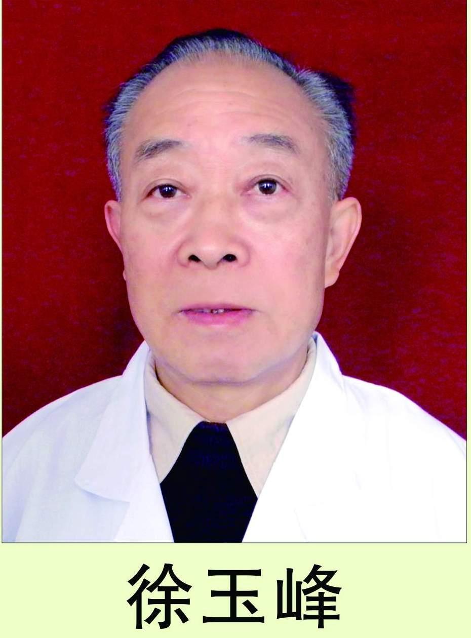 阜阳康乐健康体检中心|徐玉峰 院长、内科主任医师