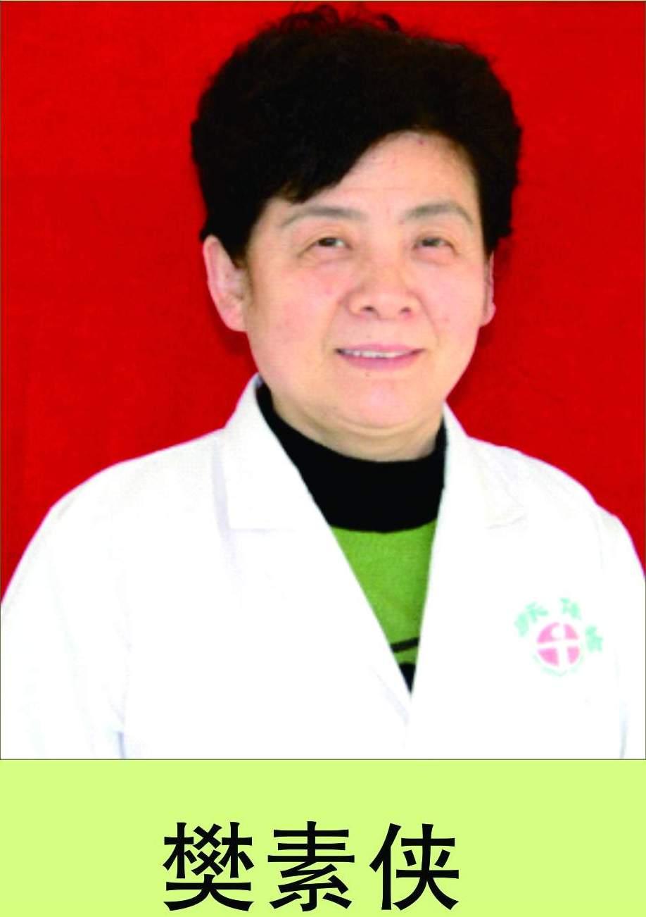 阜阳康乐健康体检中心|樊素侠 临床医学主管检验、主管医师