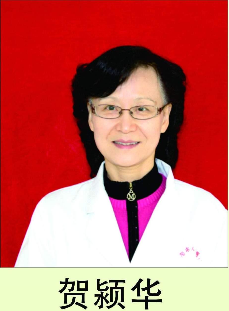 阜阳康乐健康体检中心|贺颖华 护士长、心电图主管医师、护师