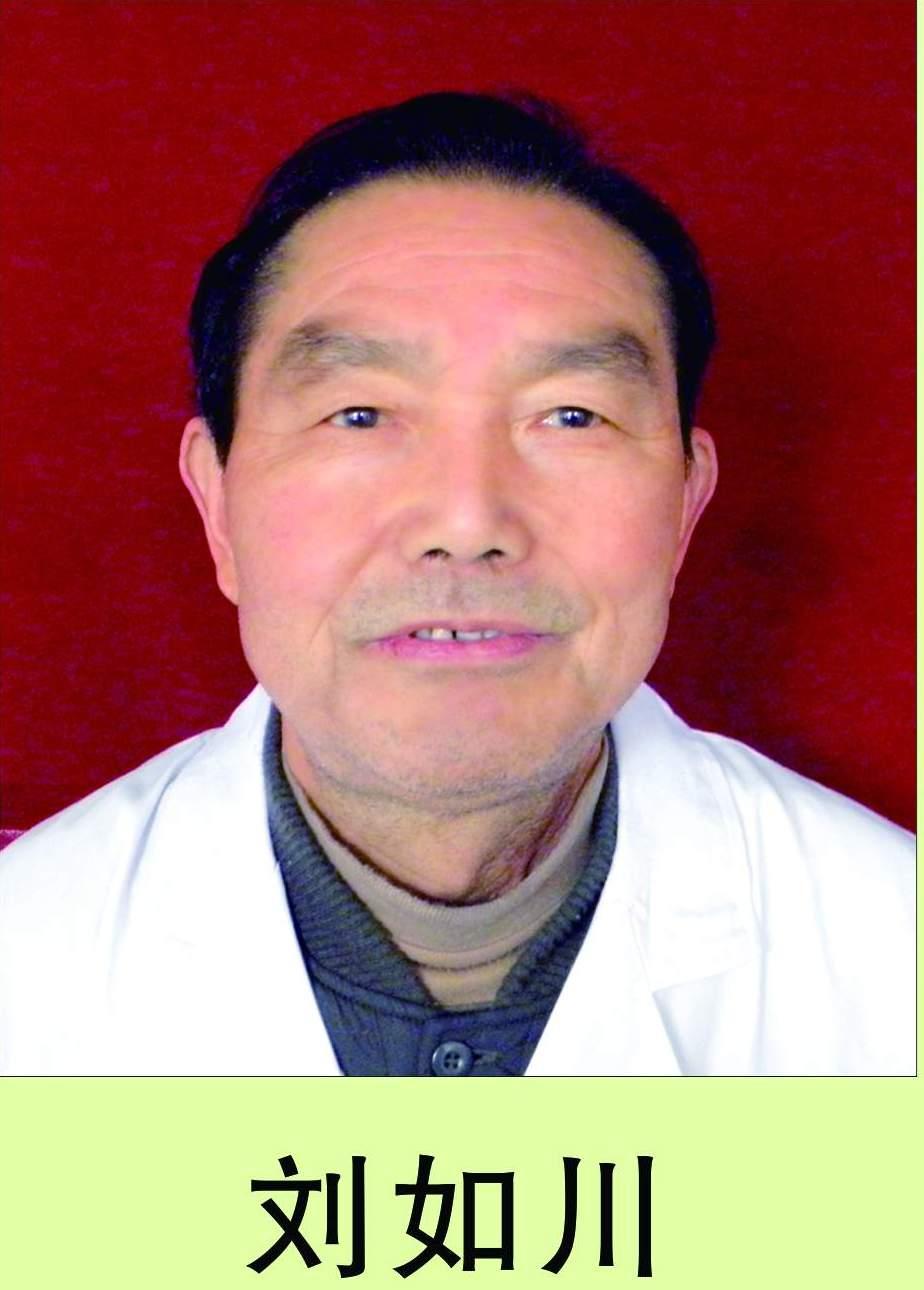 阜阳康乐健康体检中心|刘如川 外科主任医师