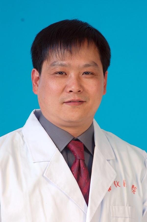 浙江衢化医院|刘利平 副主任医师