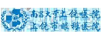 南昌大学上饶医院|体检|治未病|健康管理|健康评估|健康自测|检后服务|体检预约