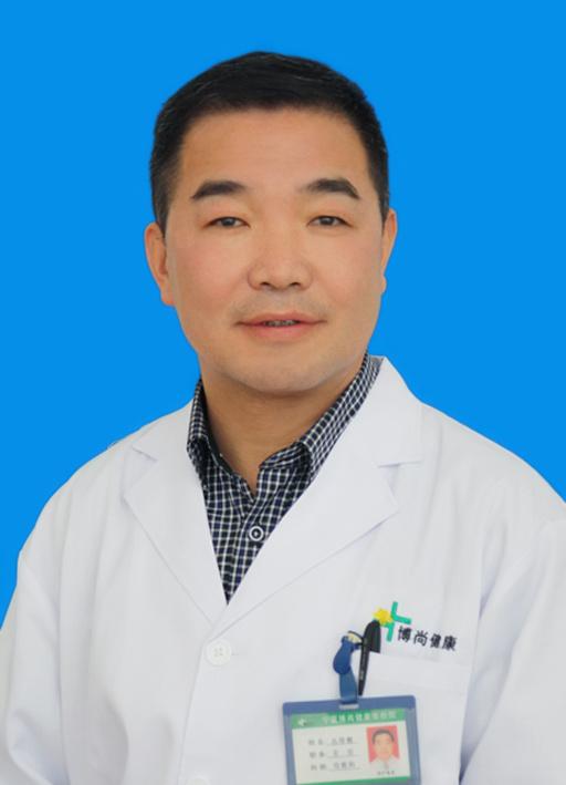 宁夏博尚健康体检院官网|丛培毅 主管技师