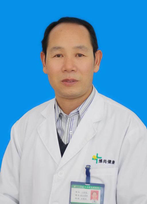 宁夏博尚健康体检院官网|上官柱 主任医师