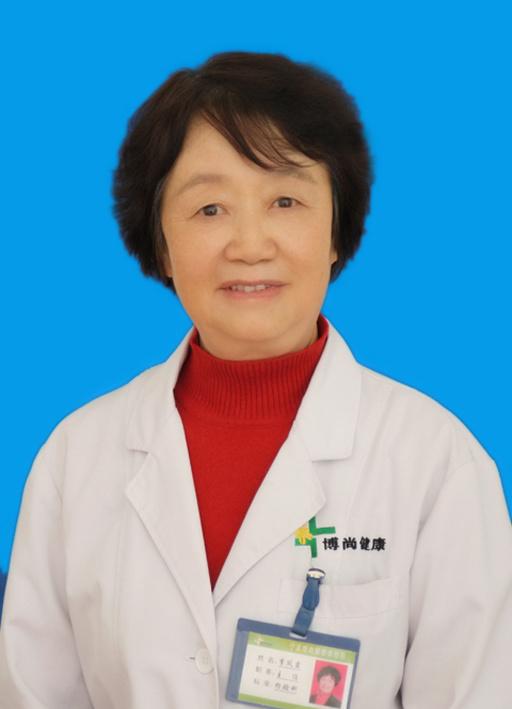 宁夏博尚健康体检院官网|李凤霞 主管检验师