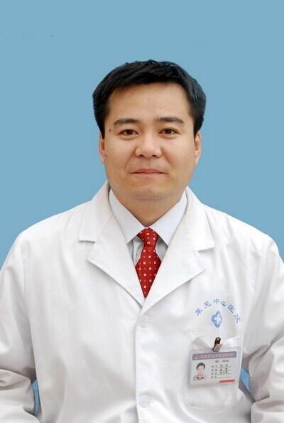 莱芜中心医院|刘伟 副主任医师