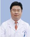 莱芜中心医院|赵建成 副主任医师