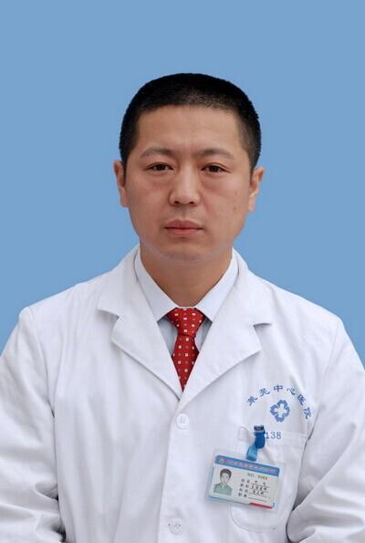 莱芜中心医院|亓飞 副主任医师