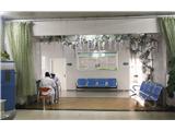开封市第二人民医院|接待大厅-3.jpg