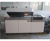 开封市第二人民医院|全自动生化分析仪AU680