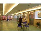 阜阳康乐健康体检中心|大厅环境