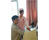 阜阳康乐健康体检中心|测血压