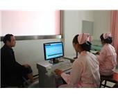 阜阳康乐健康体检中心|骨密度