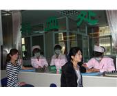 阜阳康乐健康体检中心|采血处