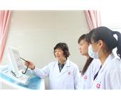 阜阳康乐健康体检中心|医学仪器