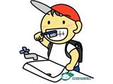 九成人不会正确刷牙