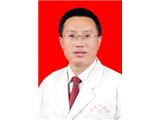 宁夏固原市人民医院|张鲁军