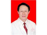 宁夏固原市人民医院|陈志烈