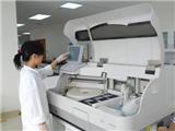 金沙县中医院一分院|生化分析仪(Chemistry Analyzer)