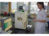 襄阳市东风人民医院|三分类血球计数仪Kx-21.jpg