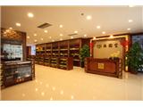 广州南沙奥园健康管理中心|中医-奥园堂