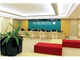 广州南沙奥园健康管理中心|前台大厅