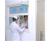 乐康366检后服务平台演示医院|血库