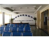海南省军区体检中心|体检大厅