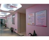 阜阳美康健康体检检验中心|
