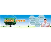 华发新城社区医院体检中心|