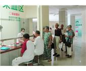 华发新城社区医院体检中心|采血区