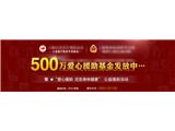 深圳迈康信息技术有限公司|XCTP.jpg