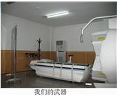 横店集团医院|HPET